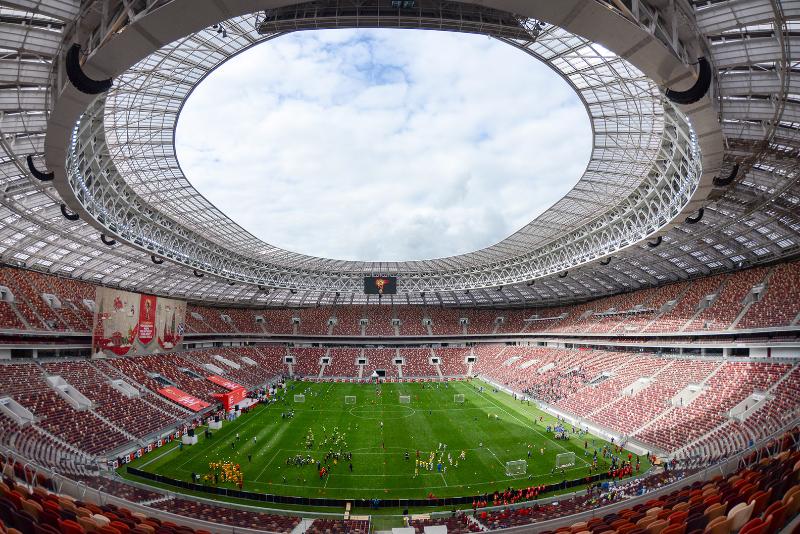 <strong>Estádio deLuzhniki</strong>