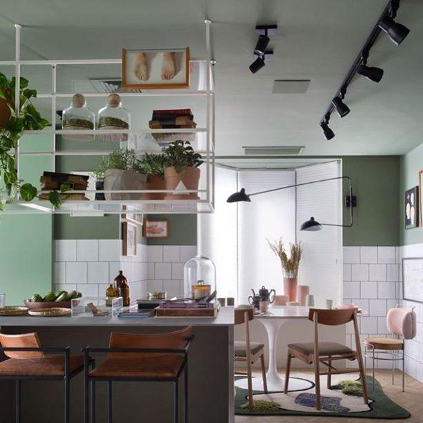 Cozinha Alecrim - Beta Arquitetura