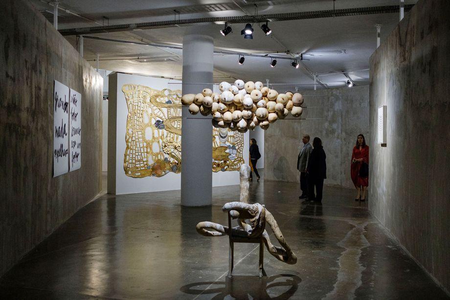 Exposição de Sofia Borges.