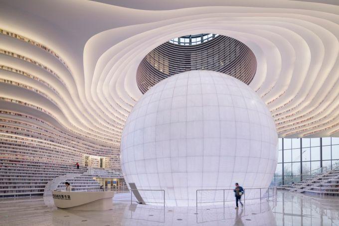 Tianijin_Library 5