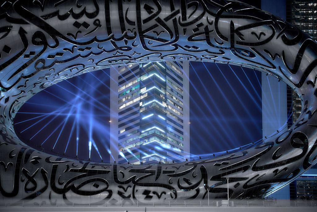museu do futuro em Dubai