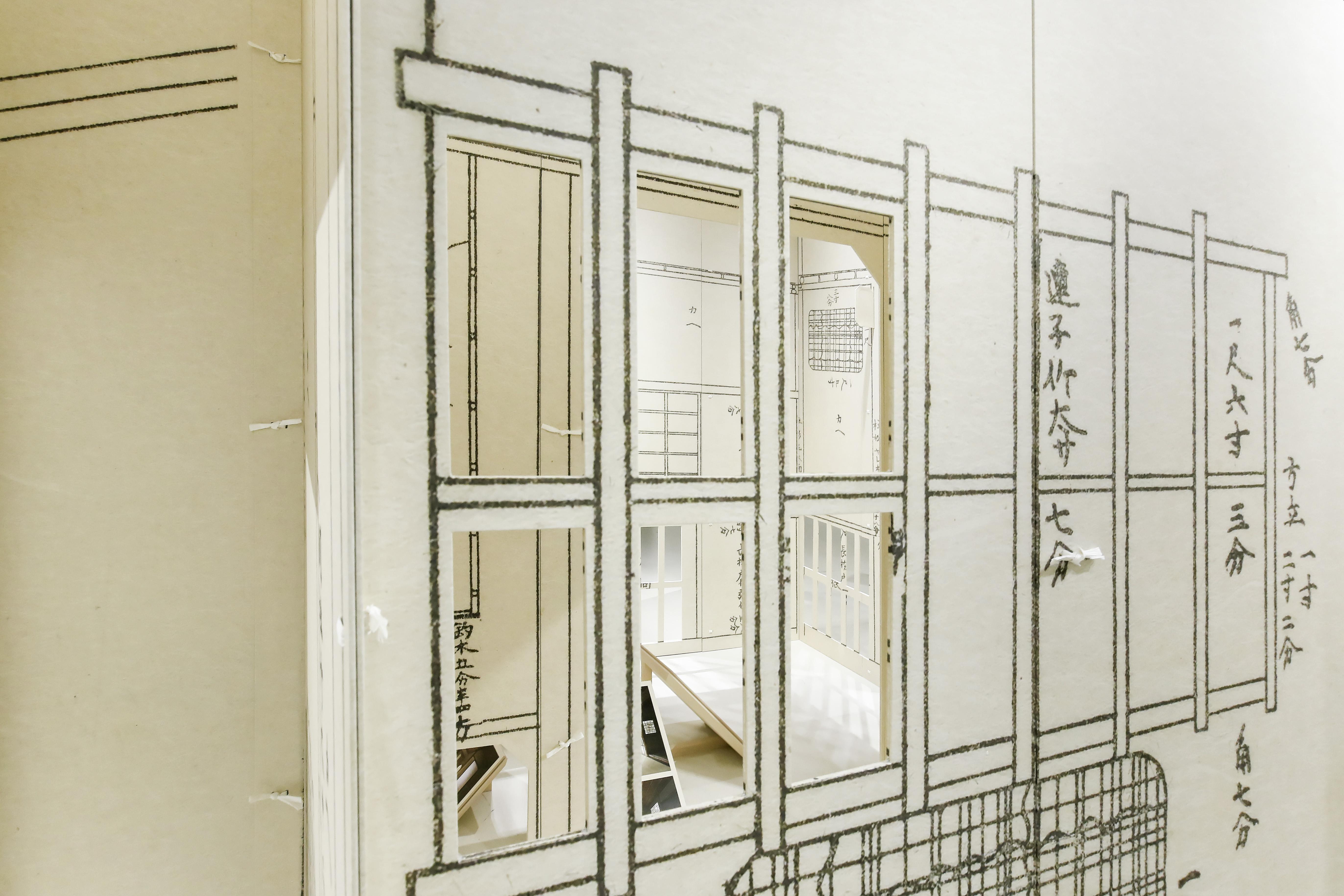 japan house Windowology: Estudo de janelas no Japão
